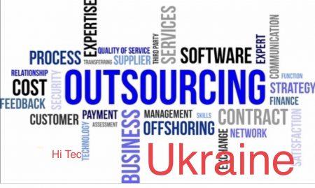 מיקור חוץ אוקראינה, מתכנתים מחול