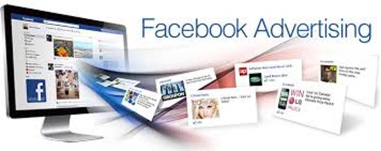 Реклама на фейсбуке в Израиле