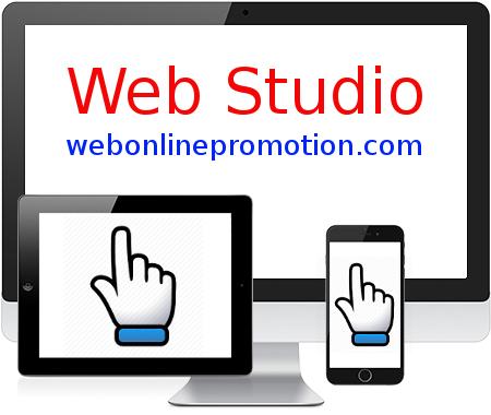 Веб студия в Израиле