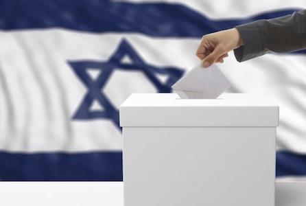 За кого голосовать на выборах в Израиле